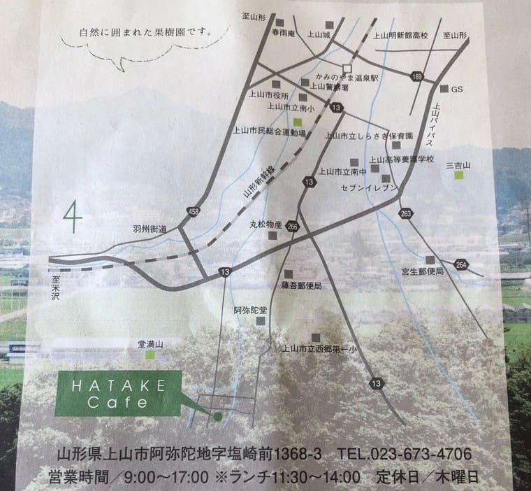 ハタケカフェ地図